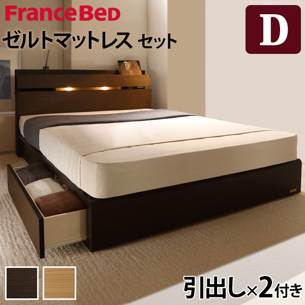 フランスベッド ウォーレン ライト 棚付きベッド 引出しタイプ ダブル ゼルトスプリングマットレスセット 日本製