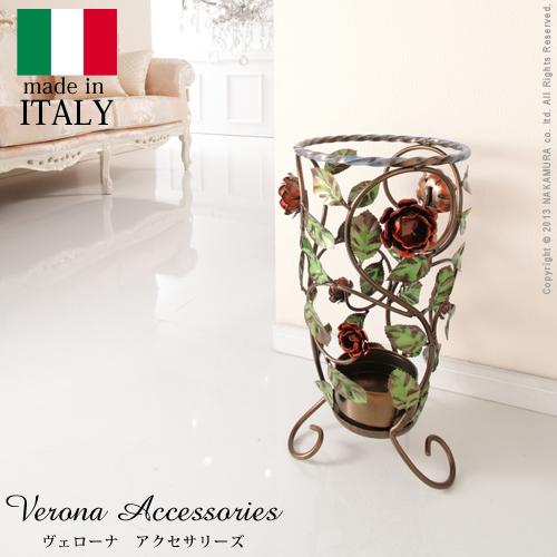 イタリア 輸入雑貨 ヨーロピアン『ヴェローナアクセサリーズ アイアン傘立て』輸入家具雑貨アンティーク風イタリア製