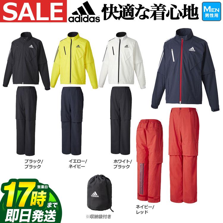 【あす楽】adidas アディダス ゴルフウェア CCM41 JP climaproof レインスーツ レインウェア (メンズ)