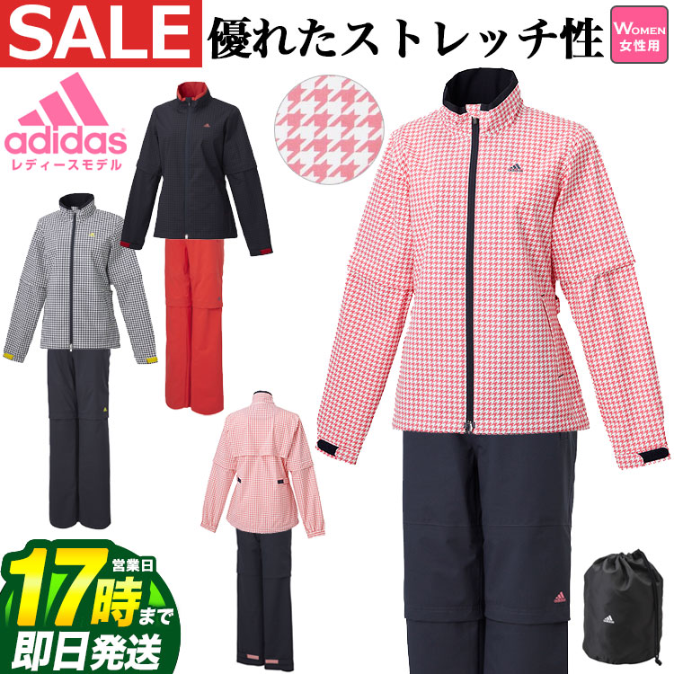 【あす楽】adidas アディダス ゴルフウェア CCM86 JP SP climaproof レインスーツ レインウェア (レディース)