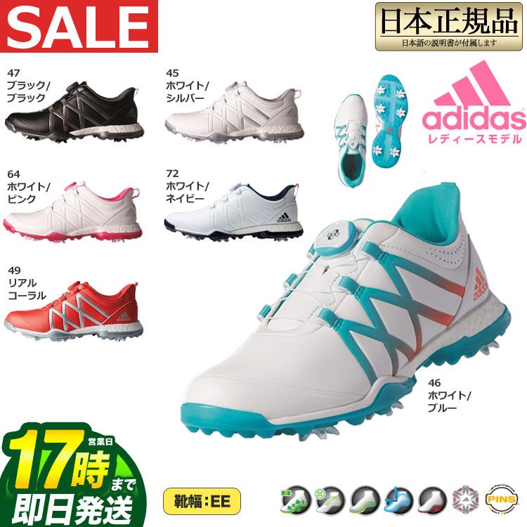 【あす楽】日本正規品adidas アディダス ゴルフシューズ W adipower boost Boa ウィメンズ アディパワー ブースト ボア(レディース)