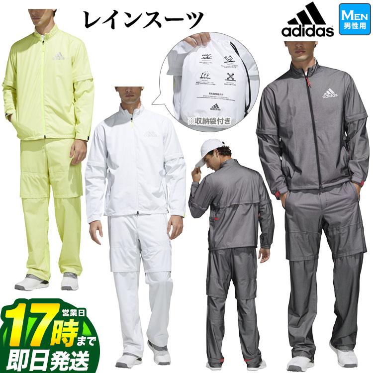 【FG】2020年モデル アディダス ゴルフウェア  GKI16 ADIDAS ハイストレッチ レインスーツ (メンズ)