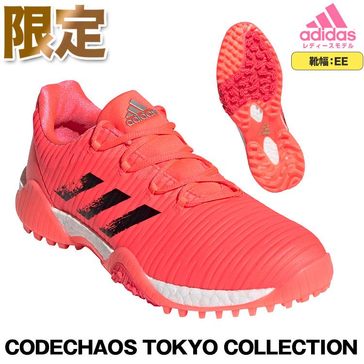 【FG】【限定】2020年モデル アディダス ゴルフシューズ WS CODECHAOS TOKYO COLLECTION コードカオス トウキョウコレクション [靴ひもタイプ] (レディース)