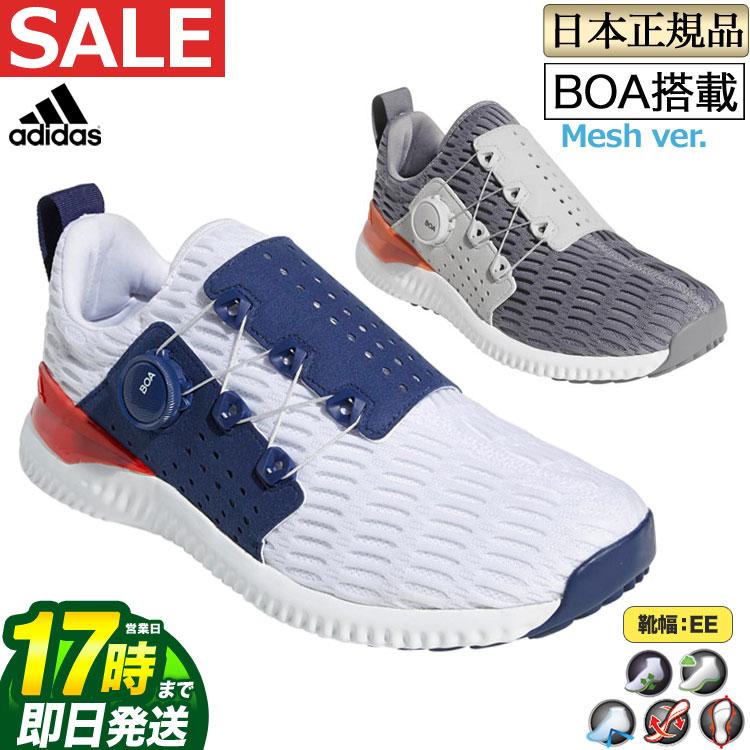 【FG】日本正規品adidas アディダス ゴルフシューズ WI967 adicross bounce Boa / アディクロス バウンス ボア (メンズ)
