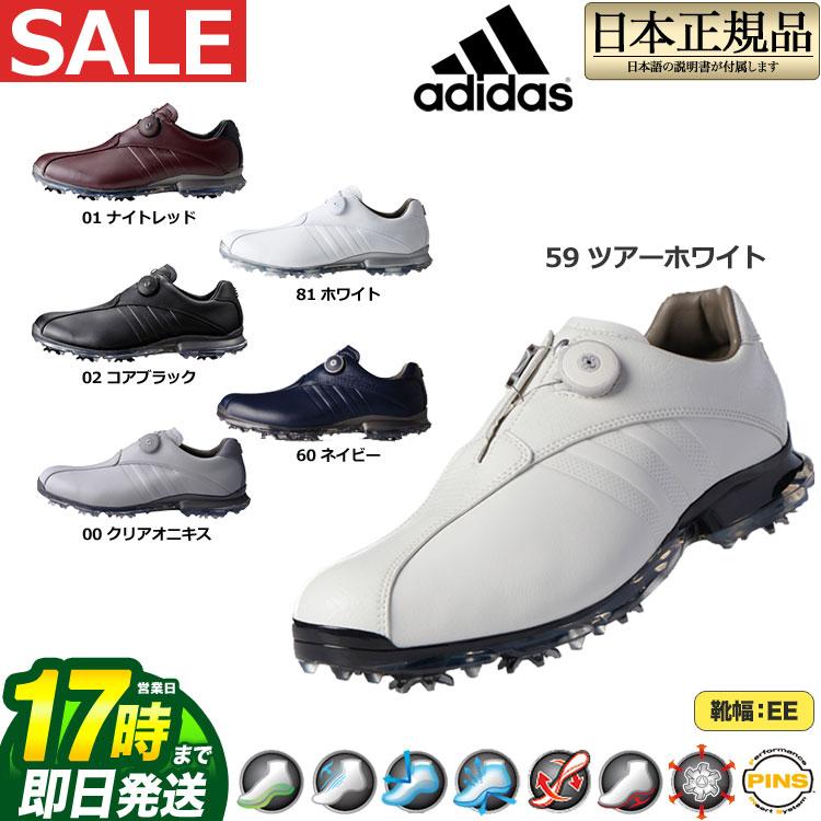 【FG】adidas アディダス ゴルフシューズ adipure ray Boa アディピュア レイ ボア
