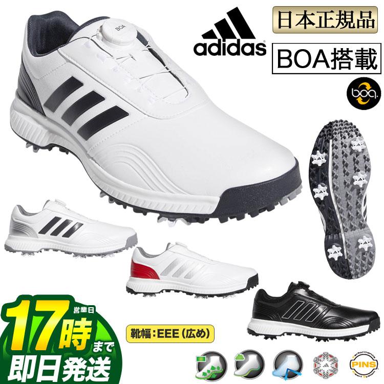 【あす楽】2019年モデル adidas アディダス ゴルフシューズ BTE47 CP トラクション ボア (メンズ)