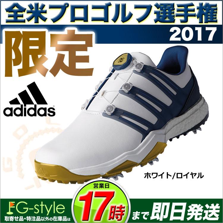 【あす楽】日本正規品【限定】adidas アディダス ゴルフ Powerband BOA Boost - Final Majar LTD パワーバンド ボア ブースト 全米プロゴルフ選手権 ゴルフシューズ (メンズ)