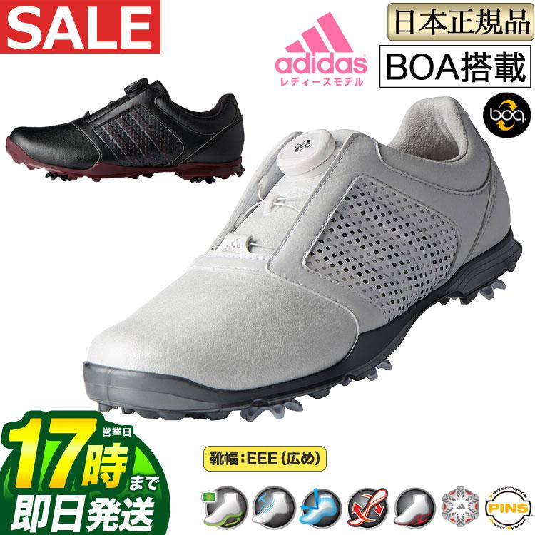 【FG】日本正規品adidas アディダス ゴルフシューズ WI978 W adipure Boa / ウィメンズ アディピュア ボア (レディース)