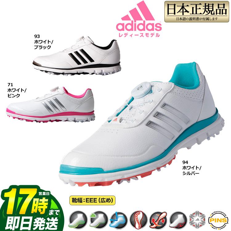 高級素材使用ブランド 【FG】日本正規品adidas W アディダス ゴルフシューズ adistar W adistar lite/ Boa/ ウィメンズ アディスター ライト ボア(レディース), グリーンコンシューマーのお店:268a3ef4 --- enduro.pl