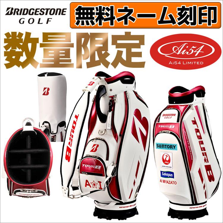 【FG】【宮里藍 引退記念限定品】 ブリヂストン ゴルフ BRIDGESTONE TOURSTAGE CBG8AI Ai54 Limited TOUR B キャディバッグ
