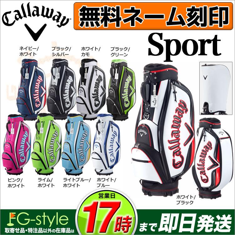 【あす楽】日本正規品キャロウェイ ゴルフ Callaway CRT SPORT キャディバッグ