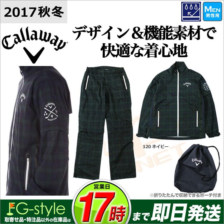 【セール】日本正規品キャロウェイ ゴルフウェア Callaway GOLF 7988500 2WAYセットアップレインウエア レインスーツ (メンズ)