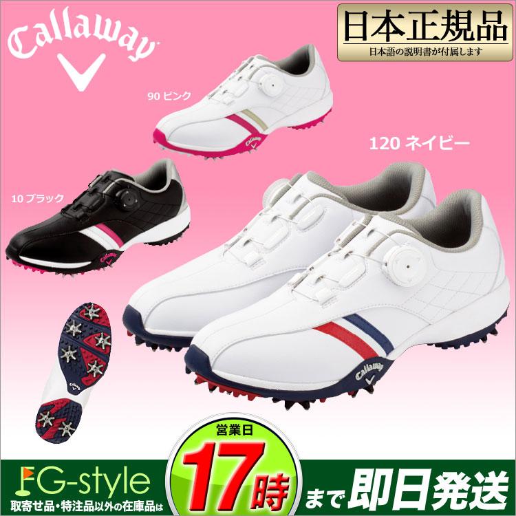 人気沸騰ブラドン 【あす楽】キャロウェイ ゴルフ ゴルフ AM Callaway GOLF LS 7983801 Callaway Urban LS AM ダイヤル式レーシングシステム ゴルフシューズ (レディース), マルカワ:50243277 --- canoncity.azurewebsites.net