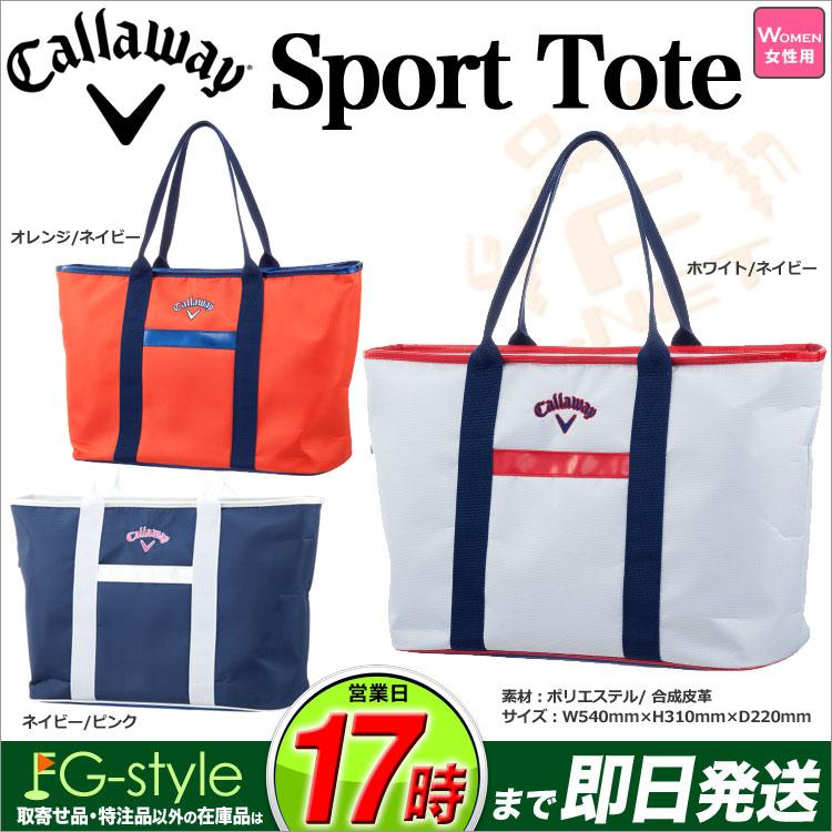 日本正規品キャロウェイ ゴルフ Callaway CW17 SPORT TOTE Women's トートバッグ (レディース)