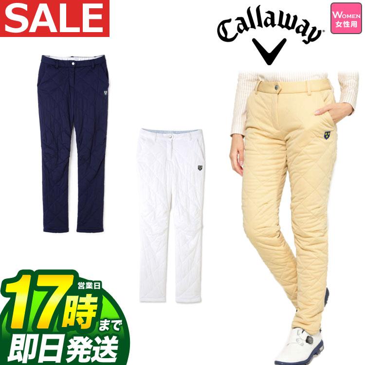 【あす楽】【30%OFF・セール】秋冬モデルCallaway GOLF キャロウェイ ゴルフウェア 8221806 2WAY ストレッチ 中綿 パンツ (レディース)