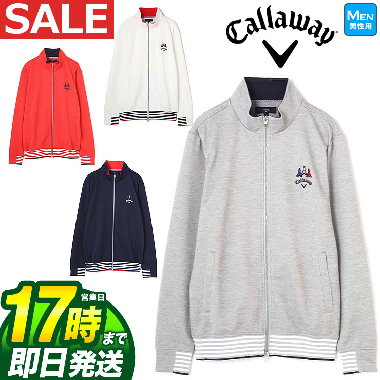 【あす楽】【セール】2018年 秋冬新作 Callaway GOLF キャロウェイ ゴルフウェア 8258502 フルジップ スウェット ブルゾン (メンズ)