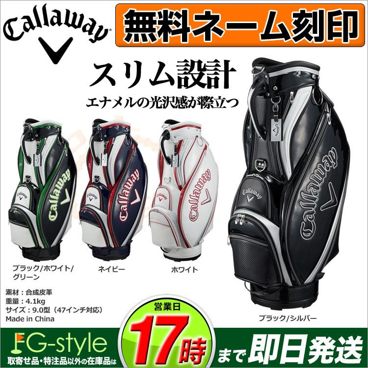 【サイズ交換OK】 日本正規品2018年 キャロウェイ 日本正規品2018年 ゴルフ Callaway GOLF CW18 SOLID CRT キャロウェイ SOLID ソリッド キャディーバッグ キャディバッグ, ラブリービートル:23e57af2 --- pokemongo-mtm.xyz