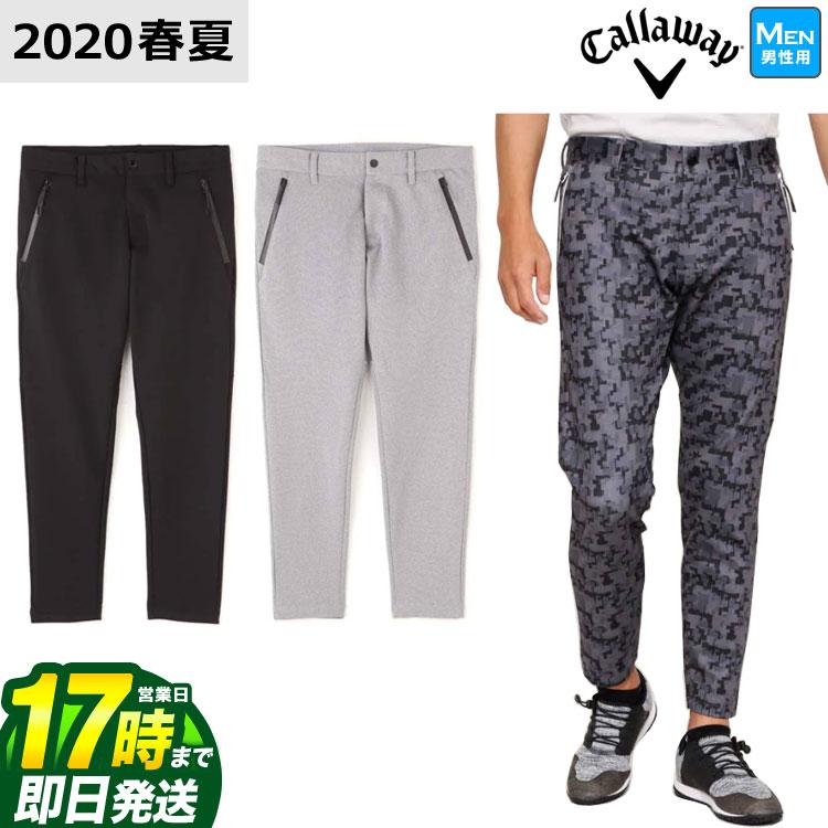 【FG】2020年 春夏新作 Callaway GOLF キャロウェイ ゴルフウェア 0126504 ダンボールニット ジョガーパンツ (メンズ) 【U10】