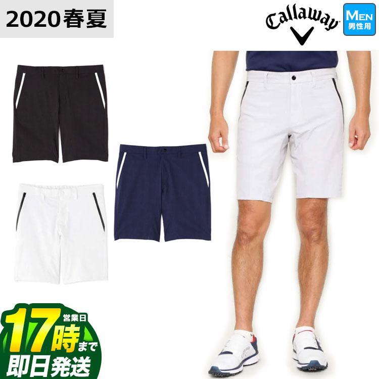【FG】2020年 春夏新作 Callaway GOLF キャロウェイ ゴルフウェア 0127503 ランダムドットエア― ストレッチ ショートパンツ (メンズ) 【U10】
