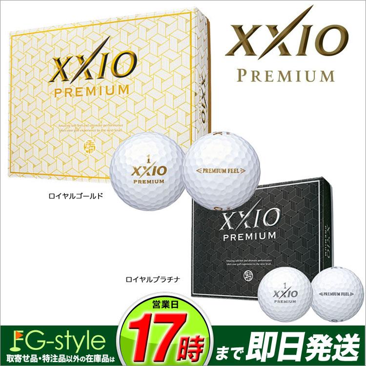 日本正規品 2018年モデルダンロップ ゼクシオ プレミアム XXIO PREMIUM ゴルフボール 1ダース