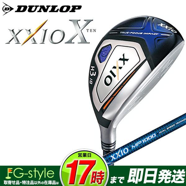 日本正規品2018年モデル ダンロップ XXIO-X ゼクシオ10 XXIO10 ハイブリッド ユーティリティー MP1000