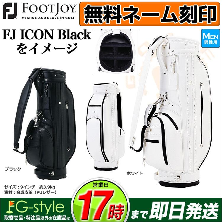 【あす楽】【日本正規品】 FootJoy フットジョイ ゴルフ FB18CT1 FJ クラシック キャディバッグ