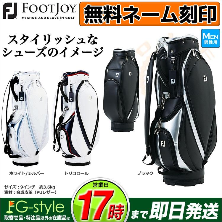 【送料無料キャンペーン?】 【あす楽】【日本正規品】 FootJoy フットジョイ フットジョイ ゴルフ FJ FB18CT3 FJ FB18CT3 スタイリッシュ キャディバッグ, ヨウカイチバシ:1362b787 --- business.personalco5.dominiotemporario.com