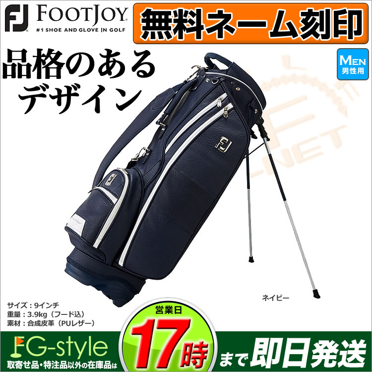 【税込?送料無料】 【日本正規品】 FootJoy フットジョイ ゴルフ FootJoy FB18SS7 FJ FJ ゴルフ スーペリア スタンドバッグ 18, 沖縄健康産地:51b31e53 --- canoncity.azurewebsites.net