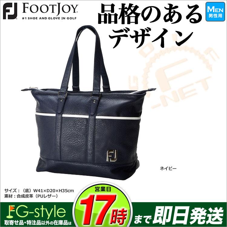 【FG】【日本正規品】 FootJoy フットジョイ ゴルフ FB18TVTB FJ スーペリア トートバッグ 18