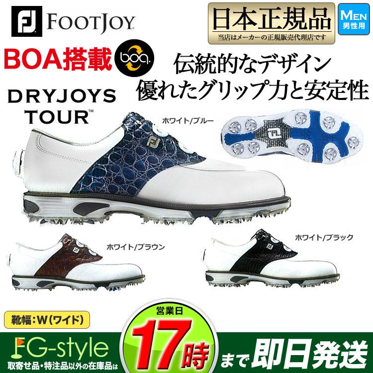 【あす楽】日本正規品フットジョイ ゴルフシューズ ドライジョイ ツアー ボア DRYJOYS TOUR Boa(靴幅サイズ:W) 【ゴルフグッズ用品】