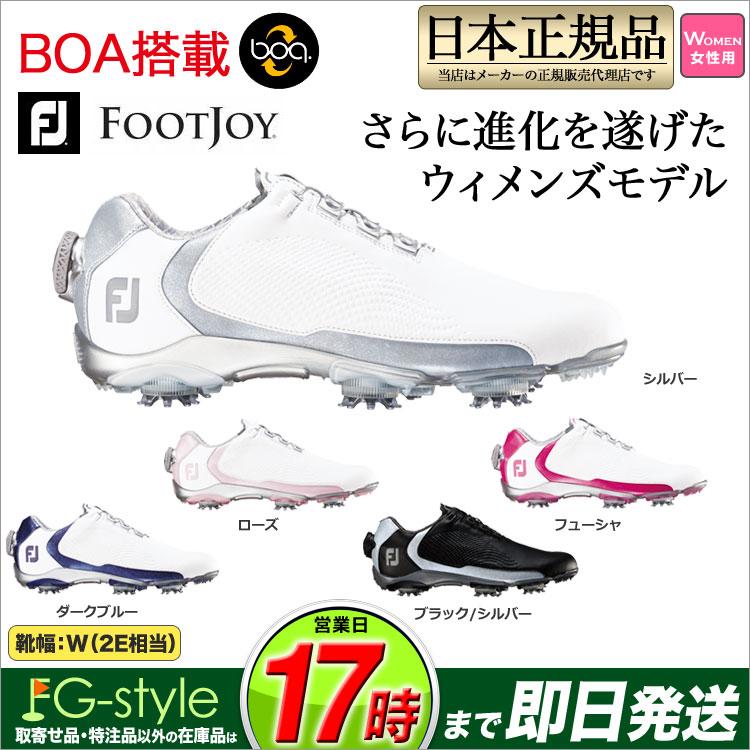 【FG】日本正規品フットジョイ ゴルフシューズ 16 DNA (ドライジョイズ ネクスト アドバンスメント) BOA ボア ウィメンズ(ウィズ:W) 【ゴルフグッズ用品】