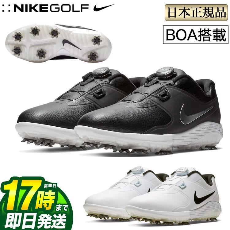 【あす楽】NIKE ナイキ ヴェイパー プロ Boa AQ1789 メンズ ゴルフシューズ ワイド