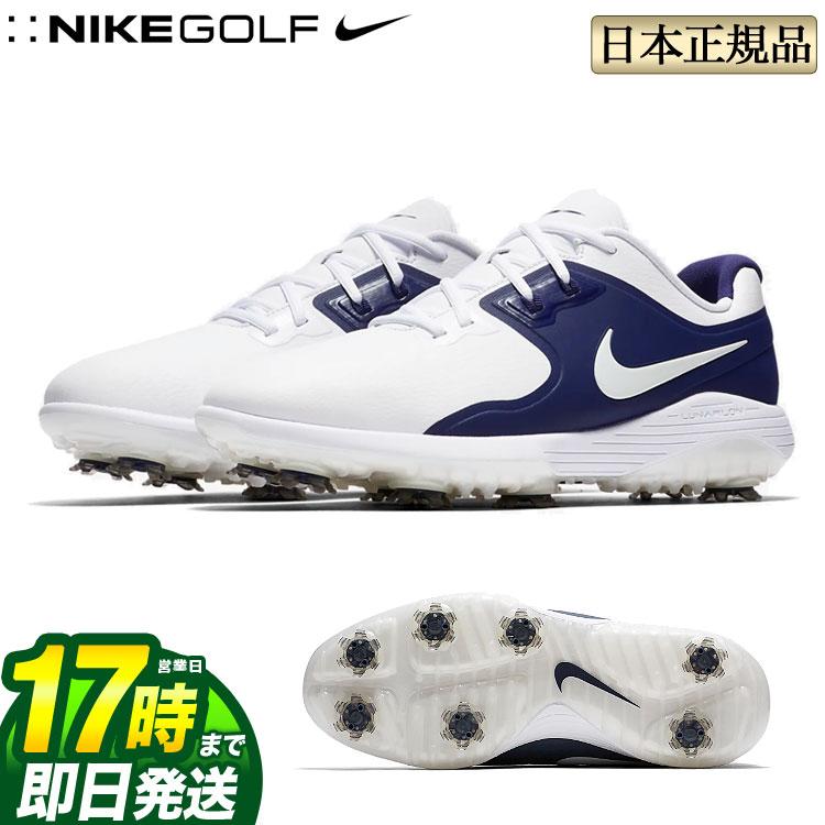 【FG】NIKE ナイキ ヴェイパー プロ AQ2196-100 メンズ ゴルフシューズ ワイド (ホワイト/ネイビー) (靴ひもタイプ)