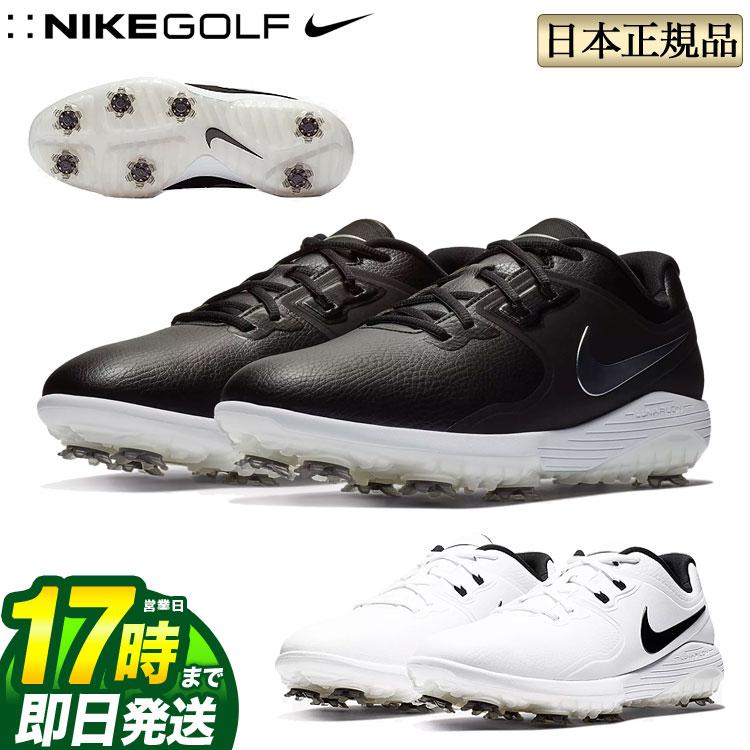 【FG】NIKE ナイキ ヴェイパー プロ AQ2196 メンズ ゴルフシューズ ワイド (靴ひもタイプ)