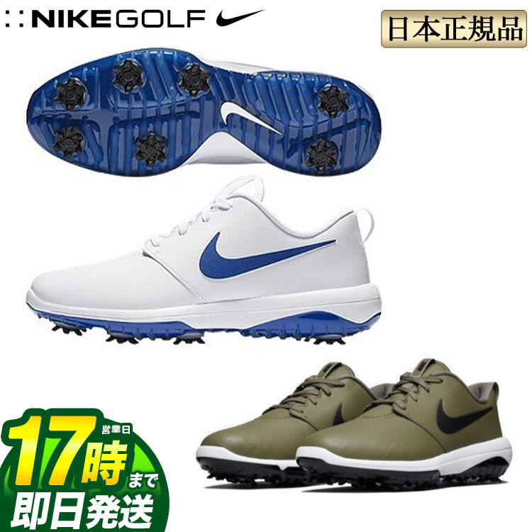 【FG】【日本正規品】2019年モデル NIKE ナイキ ローシ G ツアー メンズ ゴルフシューズ ワイド AR5579-19SP (靴ひもタイプ)