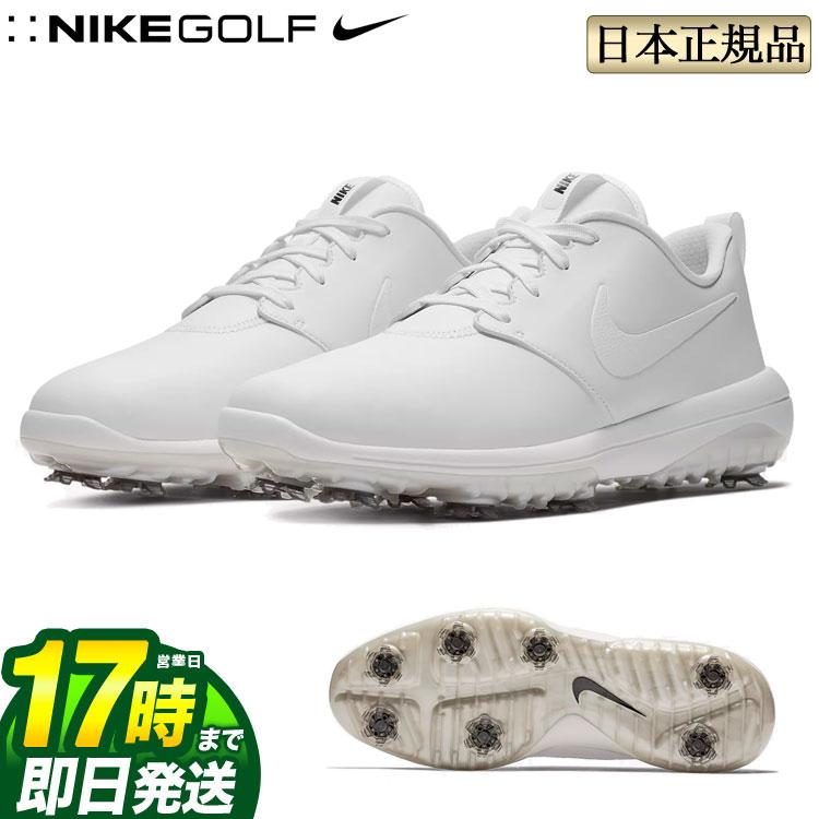 【FG】NIKE ナイキ ローシ G ツアー AR5579-100 メンズ ゴルフシューズ ワイド (ホワイト)  (靴ひもタイプ)