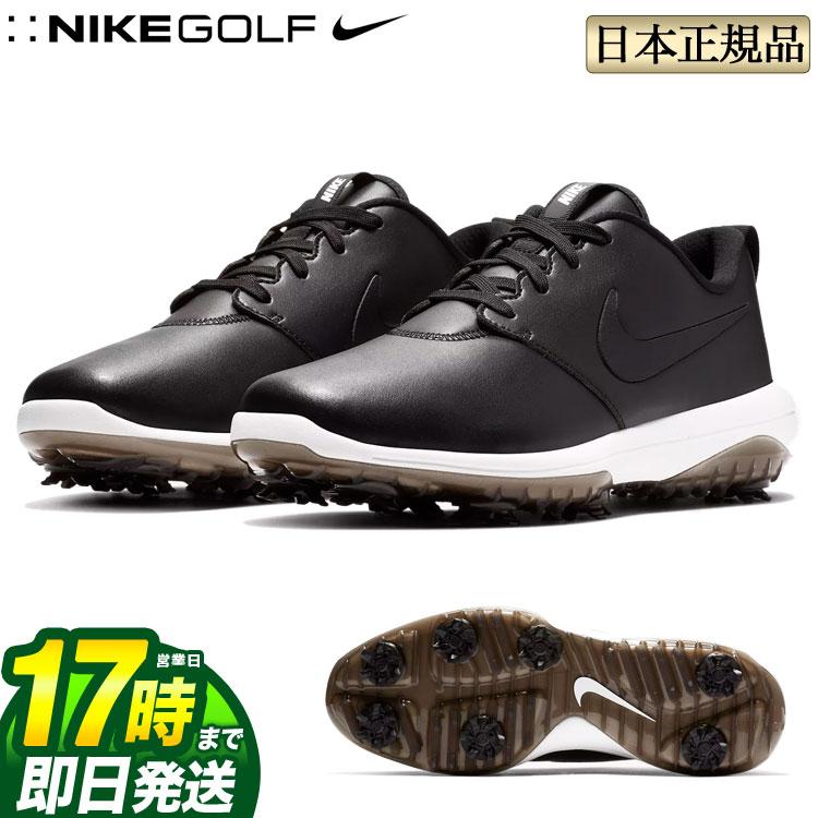 【あす楽】NIKE ナイキ ローシ G ツアー AR5579 メンズ ゴルフシューズ ワイド (靴ひもタイプ)