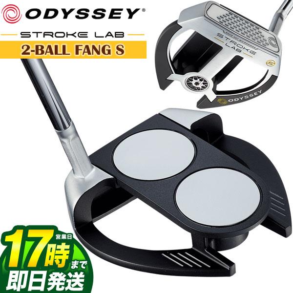 【あす楽】2019年モデル ODYSSEY オデッセイ ストローク ラボ STROKE LAB 2-BALL FANG S パター
