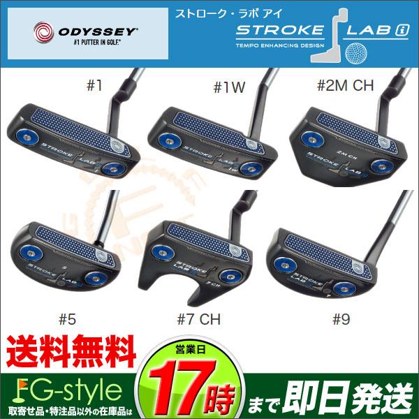 日本正規品ODYSSEY オデッセイ パター OD STROKE LAB i ストローク・ラボ アイ