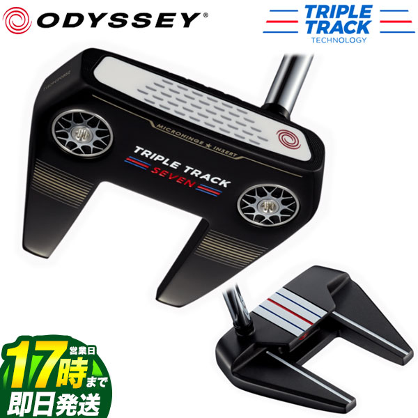 【FG】2020年モデル 日本正規品 ODYSSEY オデッセイ ゴルフ TRIPLE TRACK SEVEN トリプル・トラック セブン パター