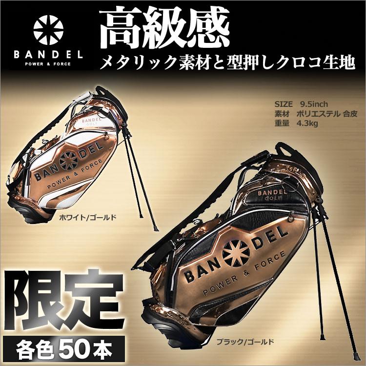 【あす楽】【数量限定モデル】BANDEL GOLF バンデル ゴルフ Golf Bag004 スタンドバッグ キャディバッグ ゴールド