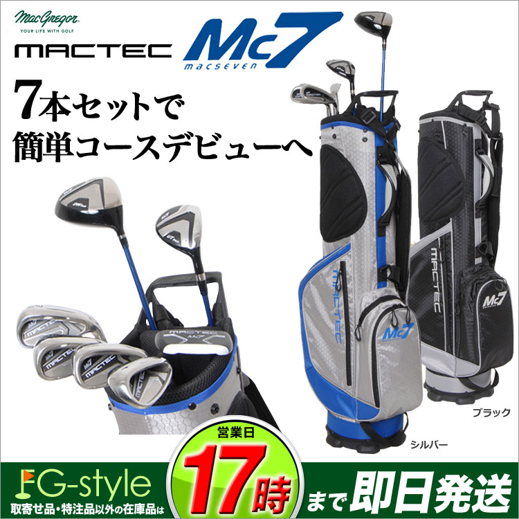 【送料込】 【あす楽 Mc7】日本正規品マグレガー ゴルフ ゴルフ MACTEC MACTEC Mc7 スターターセットクラブ 7本セット DW/UT/7I/9I/W/S/P/キャディーバッグ, コクフチョウ:c8dfa1e4 --- blablagames.net