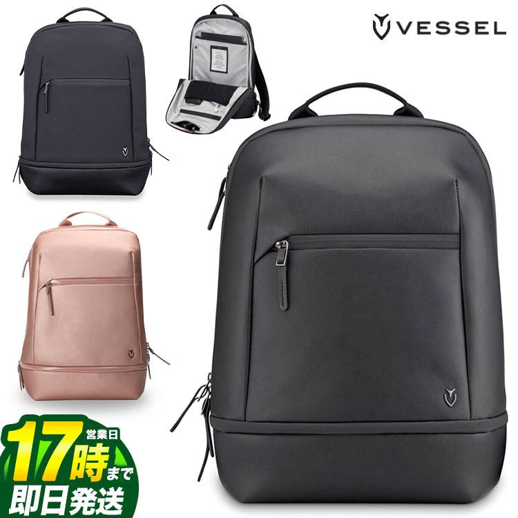 【あす楽】VESSEL ベゼル ゴルフ SIG2.0 BP シグネチャー 2.0 バックパック 3104118