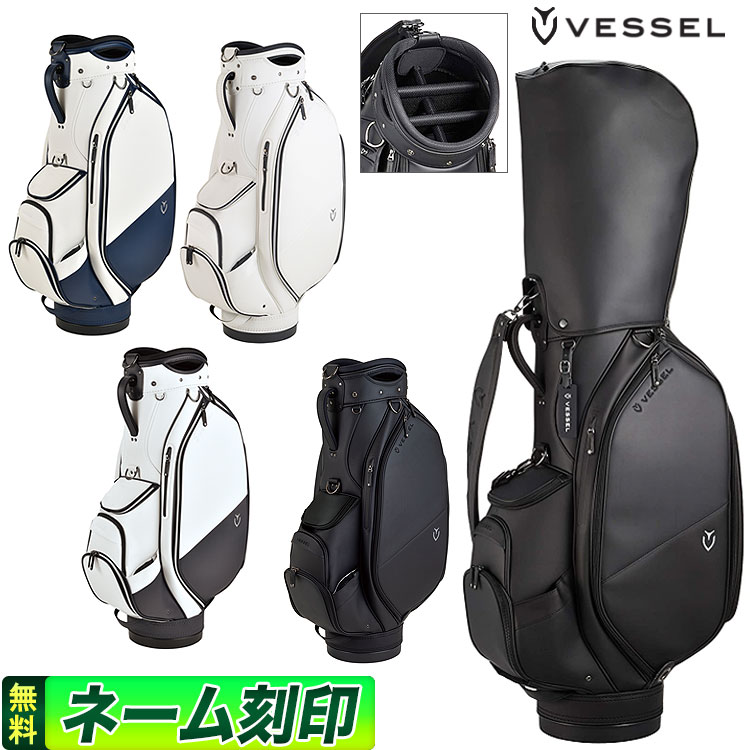 【あす楽】VESSEL ベゼル ゴルフ LUX CART JP 日本オリジナルモデル キャディバッグ