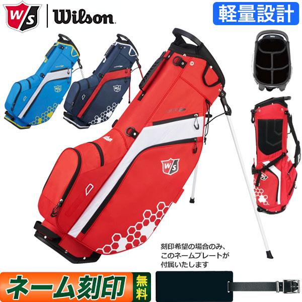 無料ネーム即日刻印 ウイルソンゴルフ 1.7kg 軽量モデル スタンドバッグ FG 日本正規品 舗 Wilson Golf FEATHER 9.5型 フェザーキャリーバッグ ウィルソンゴルフ BAG 26125 CARRY 《週末限定タイムセール》 軽量キャディーバッグ スタンドキャディバッグ