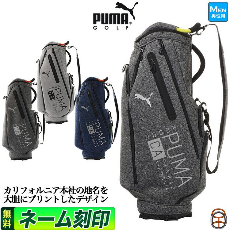 【FG】【日本正規品】2019年 PUMA GOLF プーマ ゴルフ 867750 CA キャディバッグ【U10】
