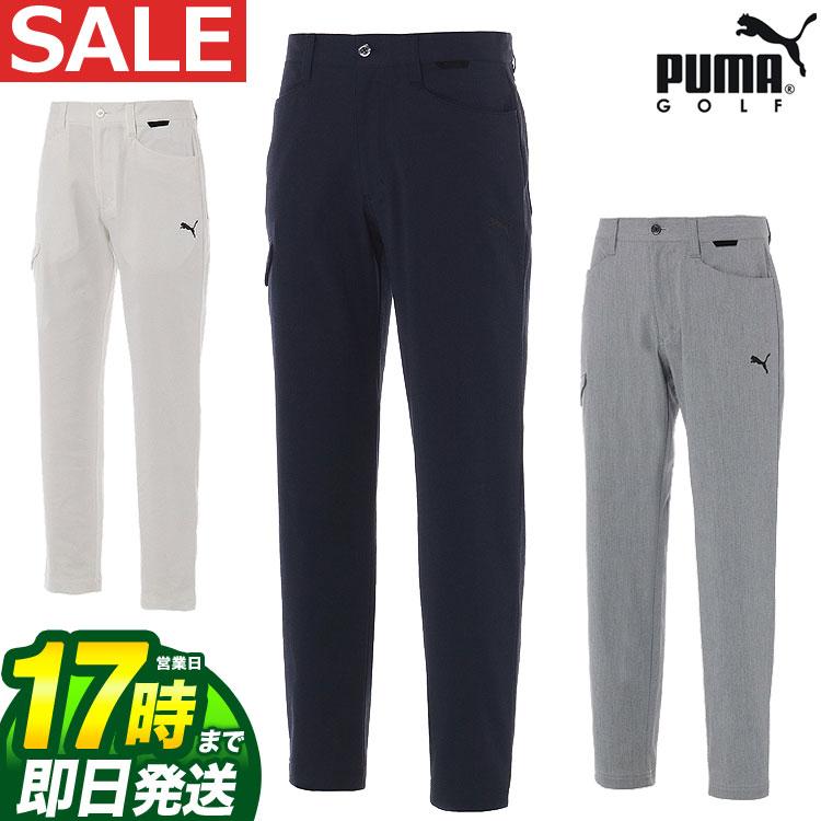 【あす楽】【日本正規品】2019年春夏新作 PUMA GOLF プーマ ゴルフウェア 923844 3D テーパード パンツ (メンズ) 【U10】