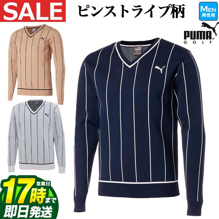 日本最大級の品揃え ファッション通販 PUMA Golf 編み地でストライプ柄を表現したVネックセーター FG 日本正規品 2021年秋冬新作 GOLF プーマ Vネック ゴルフウェア 930316 U10 ニットセーター ストライプ メンズ