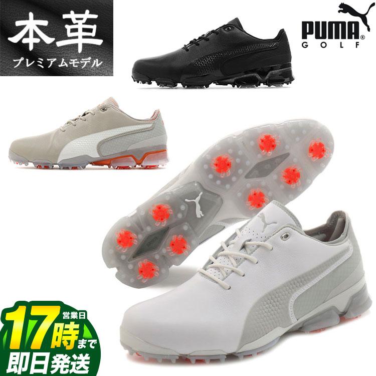 【FG】【日本正規品】PUMA GOLF プーマ ゴルフシューズ 192766 IGNITE PROADAPT イグナイト プロアダプト (メンズ)【U10】