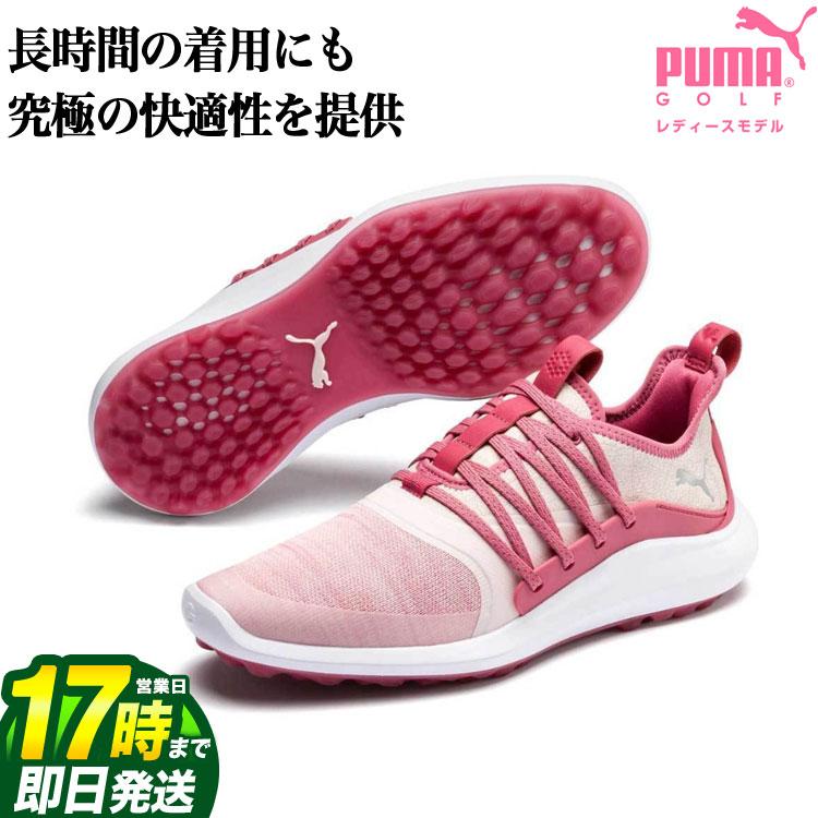 【FG】【日本正規品】2020年モデル PUMA GOLF プーマ ゴルフ 192229 イグナイト NXT ソーレース ウィメンズ ゴルフシューズ (レディース)【U10】